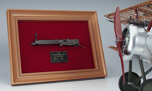 ビッカース 7.7mm機関銃 1915年式