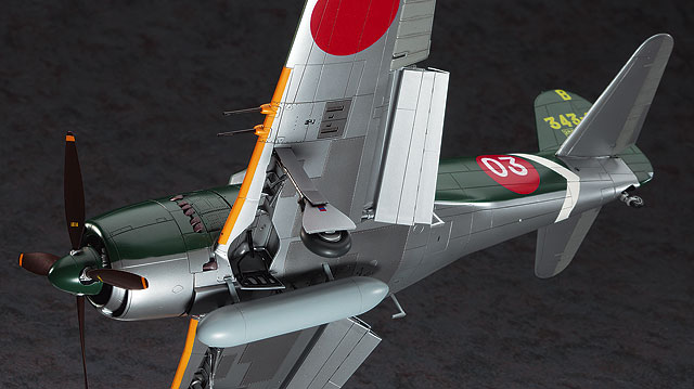 http://www.hasegawa-model.co.jp/hp/catalog/st_series/st33/st33_5.jpg