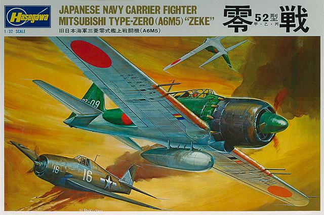 http://www.hasegawa-model.co.jp/hp/newitem/1312/sp315.jpg