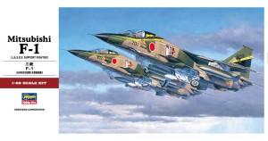 ハセガワ_PT35 三菱_F-1 [更新済み]