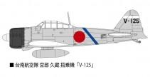 sp327il1