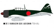 sp327il2