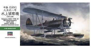 9月15日発売 ハセガワ1/48 九五式一号水上偵察機