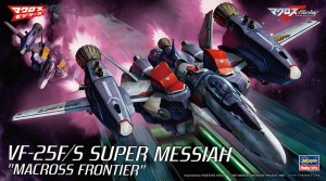 65727 VF-25.F_S SUPER MESSIAH_2