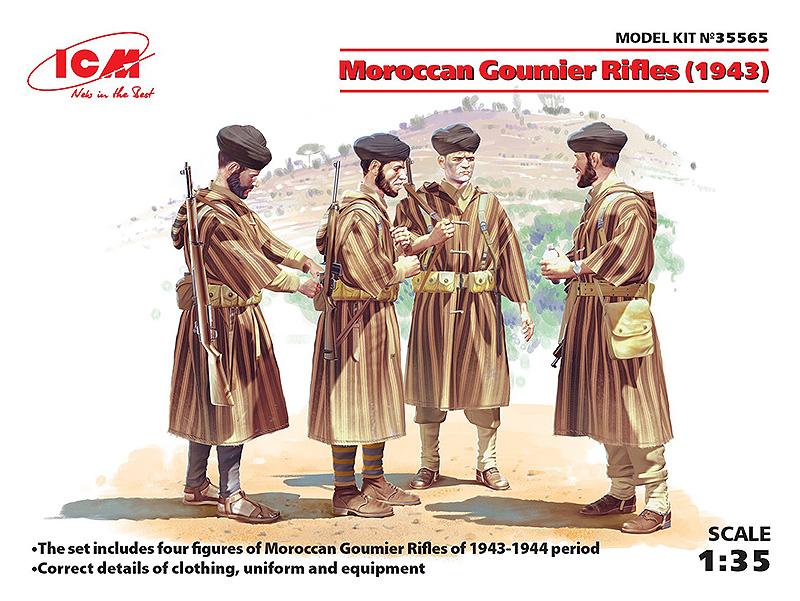 モロッコ グミエ ライフルズ(1943) | 株式会社 ハセガワ モロッコ グミエ ライフルズ(1943) | 株式会社 ハセガワ