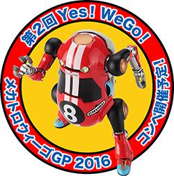 yeswego_logo