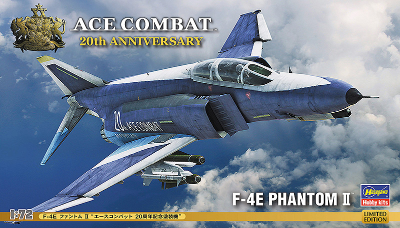 "844b4756305d4e F-4E PHANTOM II™ ""ACE COMBAT 20th ANNIVERSARY""   株式会社 ハセガワ"