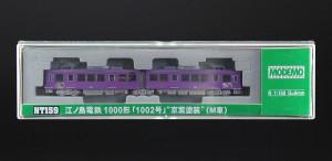 NT159pl