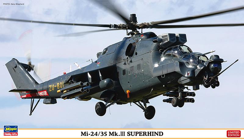 Mi-24/35 Mk.III スーパーハイン...