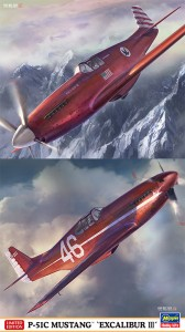 02215 P-51C