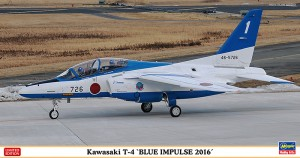 07442 T-4 BLUE