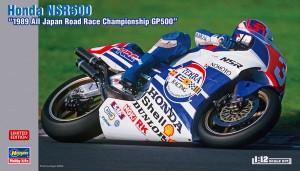 21717 Honda NSR500 1989 ALL JAPAN