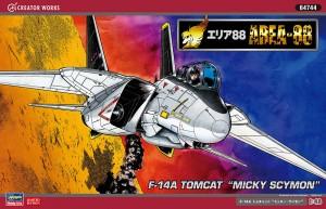 64744 エリア88 F-14A ミッキーサイモン