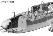 E45_3D1r
