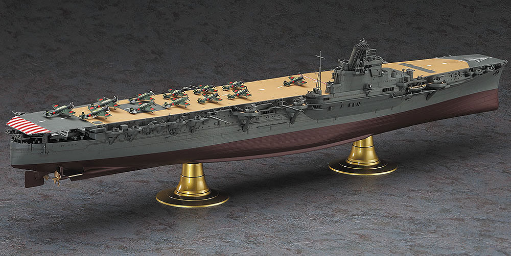 IJN AIRCRAFT CARRIER JUNYO | 株式会社 ハセガワ