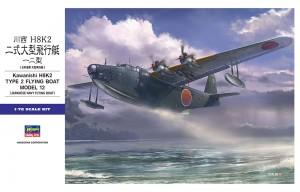 E45 川西 2式大艇 12型