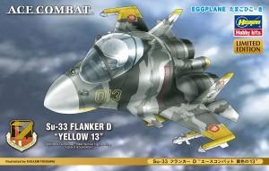 SP351 Su-33