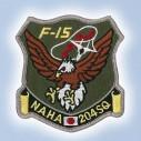 CH43 F-15J