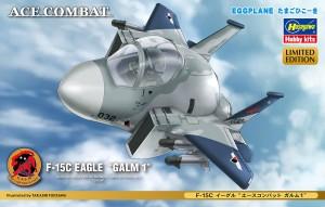 SP353 F-15C GALM1 パッケージ