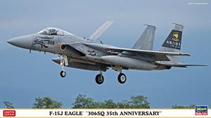 02226 F-15J