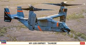 02231 MV-22B TANKER