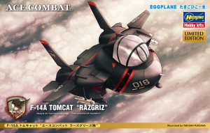 SP358 F-14A RAZGRIZ たまご