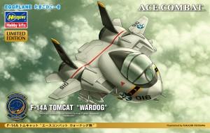 SP359 F-14A WARDOG たまご