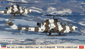 02239 AH-1S & UH-1H WINTER
