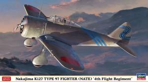07451 97式戦闘機