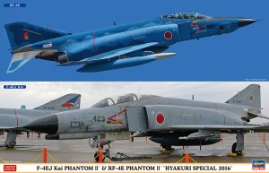 02075 RF-4E_EJ VF-84 [更新済み]