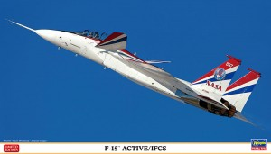 02251 F-15 EAGLE ACTIVE_IFCS