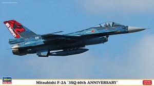 02261 F-2A