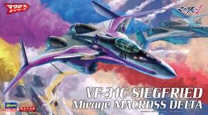 65840 VF-31C