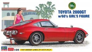 SP366 TOYOTA 2000GT FIGURE