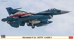 07465 三菱 F-2A 飛行開発実験団_ol