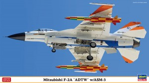 02274 三菱 F-2A ADTW w)ASM-3_ol