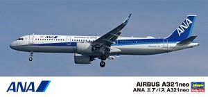 10826 A321neoパッケージ