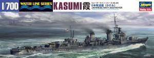 WL466 霞KASUMI 企画用