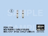 FC01 BG
