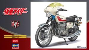 SP377 仮面ライダー 本郷猛のバイク