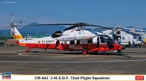 02283 UH-60J JMSDF 72nd_ol