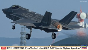 02284 F-35 JASDF Special Fighter Squdron_ol
