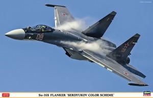 02288 Su-35S FLANKER_ol