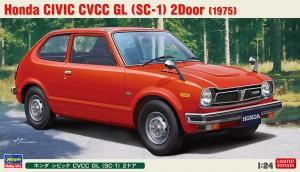 20360 シビック CVCC GL (SC-1) 2ドア