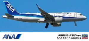 10828 ANA A321neo_BOX