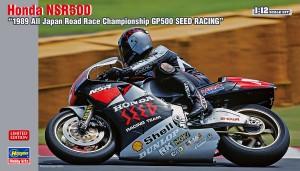 21719 Honda NSR500 1989 All Japan SEED
