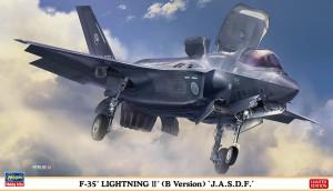 02291 F-35 Bver JASDF_ol