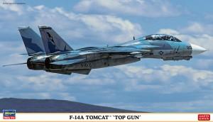 02293 TOMCAT TOP GAN_BOX
