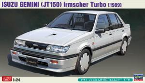 20377 いすゞ ジェミニ(JT150) イルムシャターボ