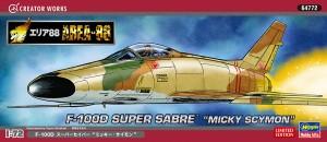 64766 エリア88 F-100D ミッキー_ol